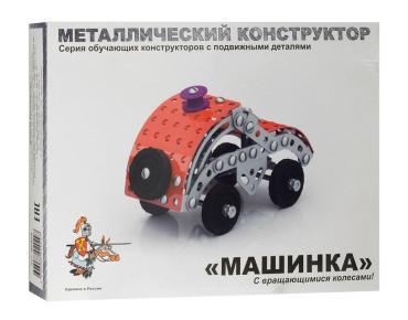 Конструктор металлический с подвижными деталями Десятое королевство Машинка, картон