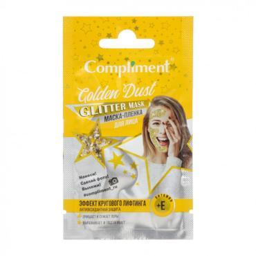 Саше маска-пленка для лица Compliment Glitter mask Golden Dust, 7 мл., сашет