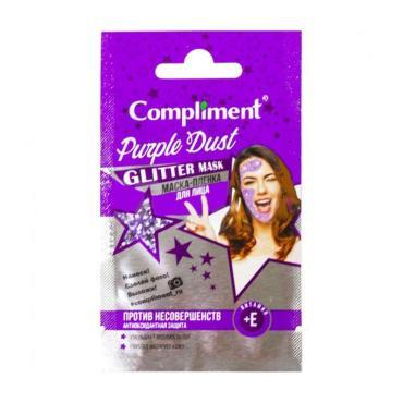 Саше маска-пленка для лица Compliment Glitter mask Purple Dust, 7 мл., сашет