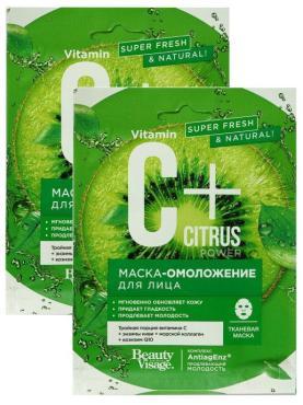 Маска-омоложение для лица тканевая Fito косметик Citrus Beauty Visage, 25 мл., сашет