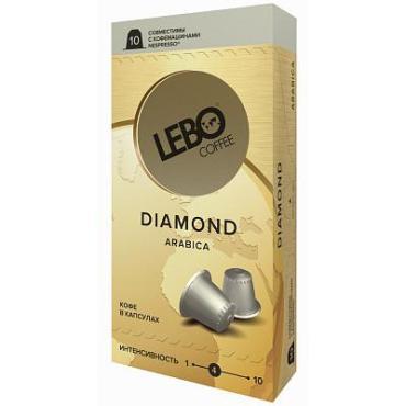 Кофе, в капсулах для кофемашины Nespresso, 10 капсул Lebo Diamond, картон