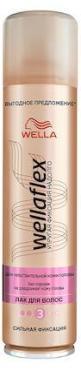 Лак для чувствительной кожи головы сильная фиксация Wellaflex, 400 мл., аэрозольная упаковка
