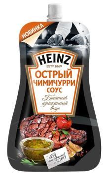 Соус Чимичурри острый, Heinz, 230 гр., дой-пак