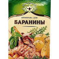 Приправа для баранины Магия востока, 15 гр., сашет