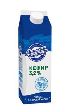 Кефир 3,2 % Минская марка, 500 мл., тетра-пак