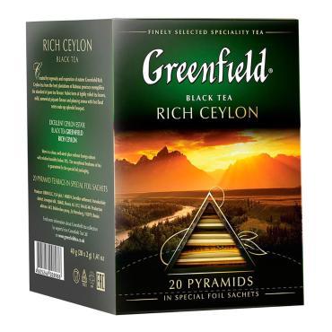 Чай Пирамидки 20 пак, Greenfield, картон