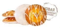 Печенье Печенюш лимоныч, Добрые печеньки, 2 кг., картон