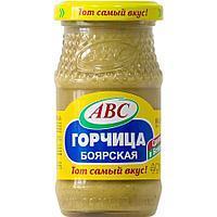 Горчица боярская,  АВС, 160 гр., стекло