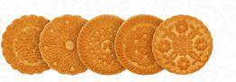 Печенье золотисто-лучистое Морозова, 3 кг., картон