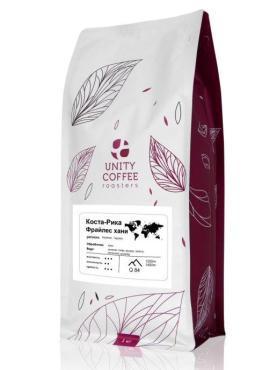 Молотый кофе Коста-Рика Фрайлес хани UNITY COFFEE, 1 кг., флоу-пак