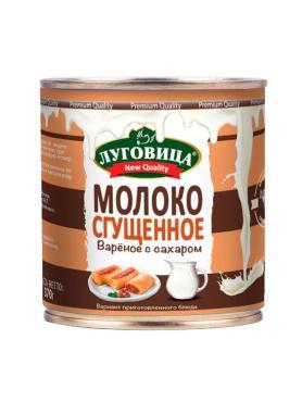 Молоко сгущенное с сахаром вареное, ЛУГОВИЦА, 380 гр., ж/б