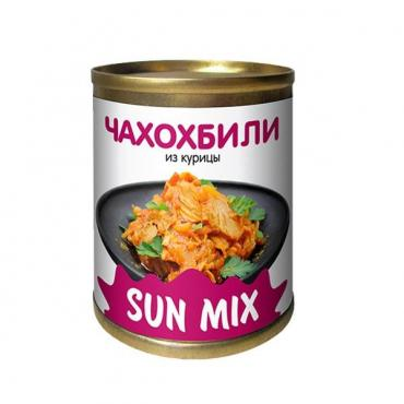 Чахохбили Sun Mix из курицы по-грузински , 340 гр, ж/б