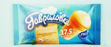 Мороженоестаканчик вафельный Гавриловка Гост пломбир ванильный 17,5%, 70 гр., флоу-пак