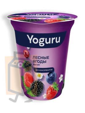 Йогурт YOGURU Лесные ягоды 1,5%, 310 гр., пластиковый стакан