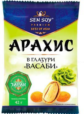 Арахис Sen Soy жаренный в глазури со вкусом васаби, 42 гр., флоу-пак