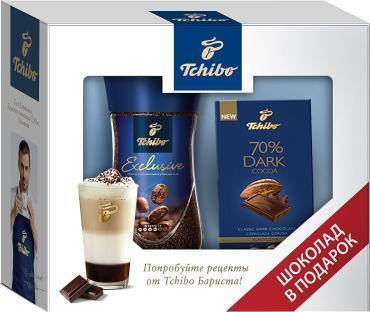 Набор Tchibo