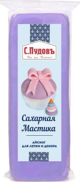 Сахарная мастика С.Пудовъ айсинг для лепки и декора сиреневая, 100 гр., флоу-пак