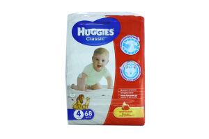 Подгузники размер 4, 68 шт., Huggies Classic, Пластиковая упаковка
