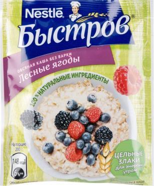 Каша Nestle Быстров лесные ягоды