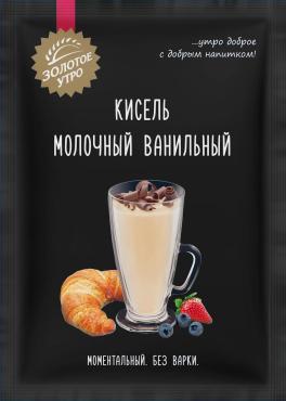 Кисель Золотое Утро Молочный ванильный