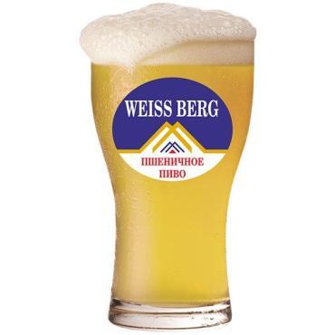 Пиво Weissberg