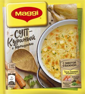Приправа на первое суп вермишелевый с курицей, MAGGI, 50 гр, флоу-пак