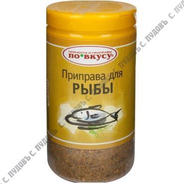 Приправа По вкусу Для рыбы