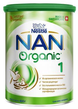 Молочная смесь NAN 1 Organic Сухая адаптированная для детей с рождения