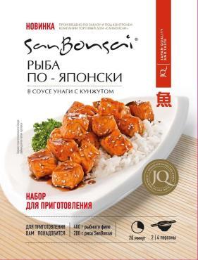 Набор SanBonsai для приготовления рыбы по-японски