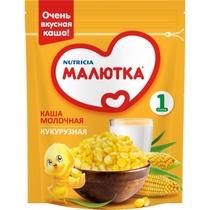Каша Малютка молочная кукурузная 1 ступень