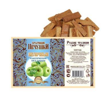 Хрустящие печушки яблочные без сахара, Русские Традиции, 250 гр, флоу-пак