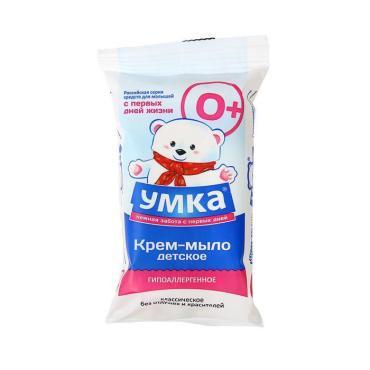 Крем-мыло Умка детское классическое без отдушек и красителей