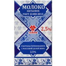 Молоко ультрапастеризованное 2,5%,  Тяжин, 1 л., тетра-пак