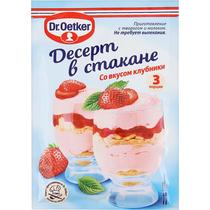 Десерт Dr.Oetker в стакане со вкусом клубники