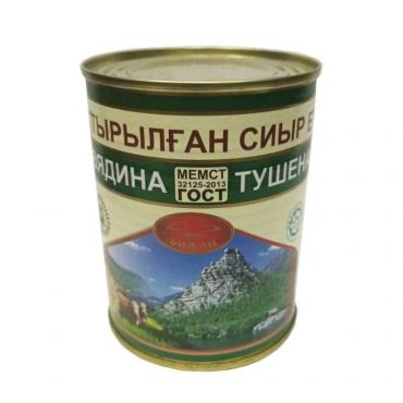 Говядина МПК Бижан тушеная №9 в/с