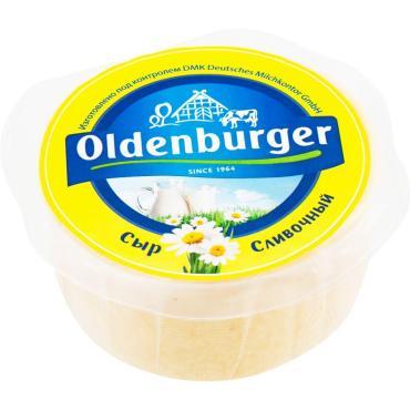 Сыр Oldenburger Сливочный 50% цилиндр