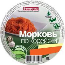 Морковь Белоручка по-корейски классическая
