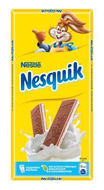 Шоколад молочный Nestle Nesquik с молочной начинкой