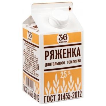 Ряженка 36 копеек 2,5%