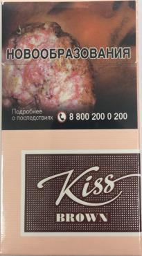 Сигареты Kiss Brown Effect