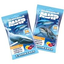 Конфеты Happy Box Подводный мир Карамель с игрушкой