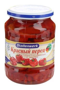 Перец Stollenwerk Красный нежно-ароматный четвертинки