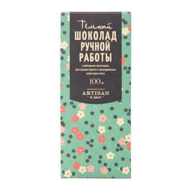 Шоколад Artisan тёмный с лаймовыми пастилками, фисташками и засахаренными лепестками мяты