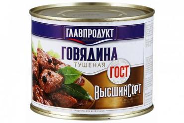 Говядина Главпродукт тушеная, 525 гр., ж/б