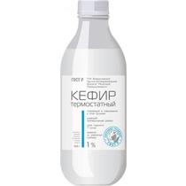 Кефир Сернурский сырзавод термостатный 3,2% 500 мл