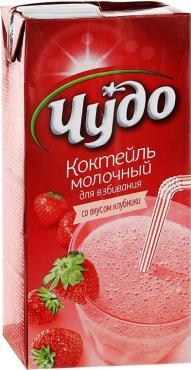 Коктейль Чудо молочный для взбивания клубника 5% 950г