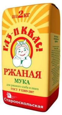 Мука Старооскольская Раз - и Квас! для ржаного хлеба и кваса обдирная