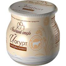 Йогурт Молочный Стиль натуральный 2,5% 125 г