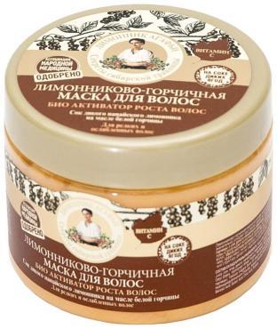 Маска для волос Рецепты бабушки Агафьи Лимонниково-горчичная био-активатор