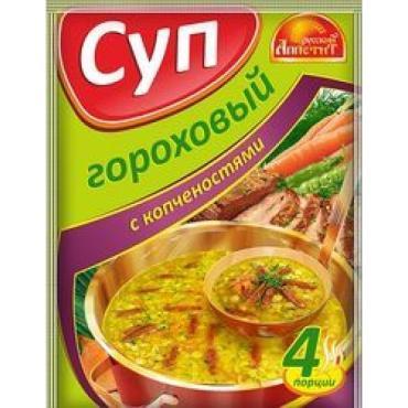 Суп Русский Аппетит гороховый с копченостями